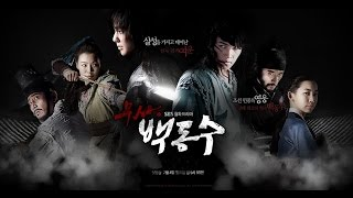 Nonton Warrior Baek Dong Soo Eng Sub Ep 12 Film Subtitle Indonesia Streaming Movie Download