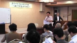 犬山・まちづくりシンポ3・城下町住民意識アンケート調査報告・溝口