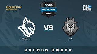Heroic vs G2 - ESL Pro League S7 EU - de_inferno [CrystalMay, Smile]
