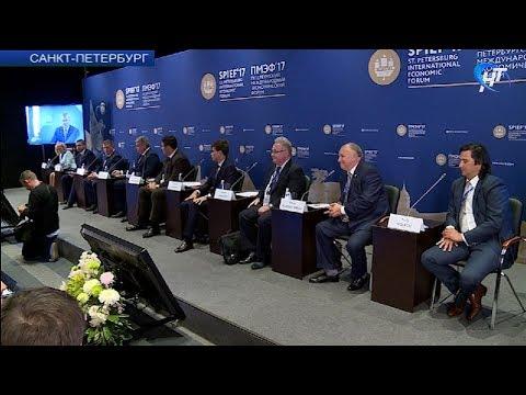 На международном экономическом форуме в Санкт-Петербурге состоялось обсуждение развития моногородов