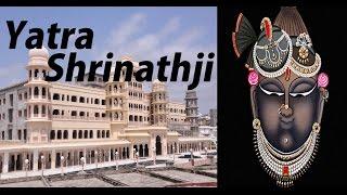 Yatra Shrinathji Gujarati Documentary I Full Video I T-Series Bhakti Sagar