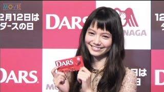 宮崎あおい/12月12日は「ダースの日」 HAPPY DARS DAY!! 発表会
