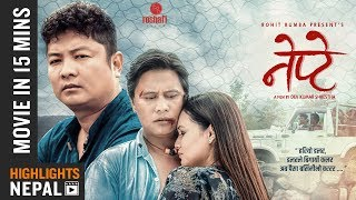 Video NEPTE - Movie In 15 Minutes | Dayahang Rai, Rohit Rumba, Arjun Gurung, Buddhi Tamang, Chhulthim MP3, 3GP, MP4, WEBM, AVI, FLV Februari 2019