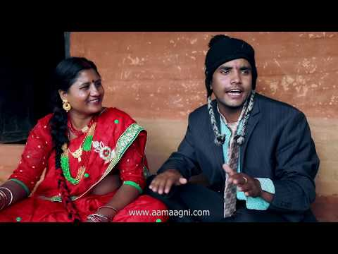 (Nepali comedy Khas Khus 55 by www.aamaagni.com - Duration: 23 minutes.)