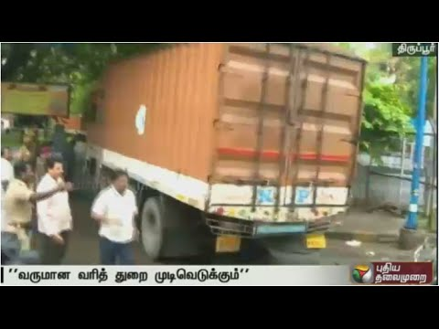 Rs-560-Crore-seized-in-Tirupur-Central-ID-Charge-Investigate-Say-Election-Commission
