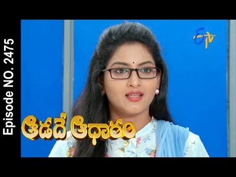 Aadade Aadharam | 22nd June 2017 | Full Episode No 2475