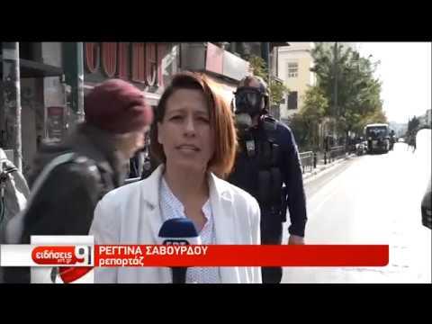 ΑΣΟΕΕ: Συγκρούσεις νεαρών και αστυνομικών-Σφοδρή πολιτική αντιπαράθεση | 11/11/2019 | ΕΡΤ