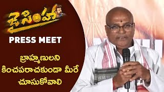 Video Hanumantha Chary Speech @ Jai Simha Press Meet    Brahmins Felicitating Balakrishna & Jai Simha Team MP3, 3GP, MP4, WEBM, AVI, FLV Januari 2018