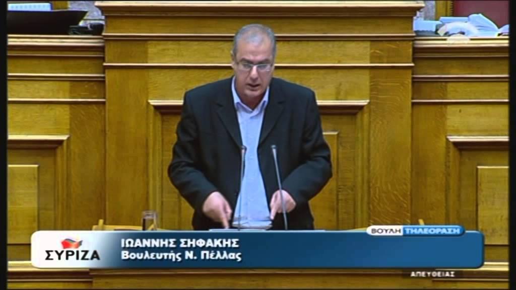 Πολυνομοσχέδιο: Ι. Σηφάκης (Εισ.ΣΥΡΙΖΑ) (05/11/2015)