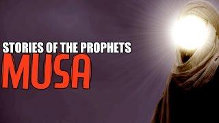 Video Prophet Musa AS [Musa Vs Pharaoh] Part 1 MP3, 3GP, MP4, WEBM, AVI, FLV Desember 2018