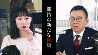 ラジオ「自分メイド」#02本編