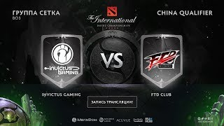 Invictus Gaming vs FTD Club, The International CN QL, game 1 [GodHunt, Adekvat]
