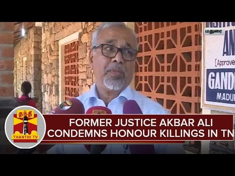 Former-Justice-Akbar-Ali-Condemns-Honour-Killings-in-TN--Thanthi-TV