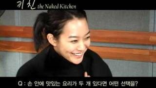 Video [MV] (The Naked Kitchen OST) After A Year - Shin Min Ah (Ver. 1) MP3, 3GP, MP4, WEBM, AVI, FLV September 2017