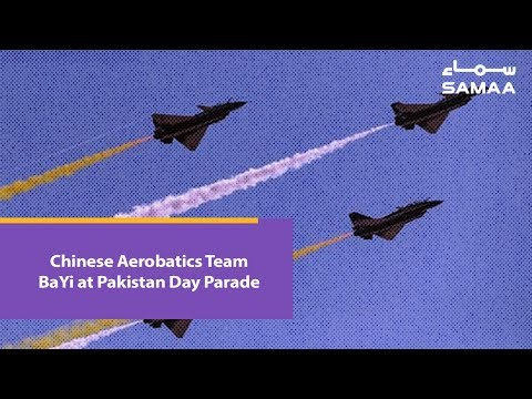 Chinese Aerobatics Team BaYi at Pakistan Day Parade | 23 March 2019