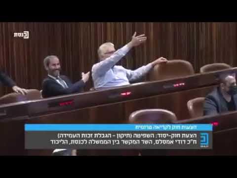 """MK Amsalem .. """"Un gouvernement de la gauche bonbon du Nord de TelAviv..principalement des Ashkénazes de la frontière entre Raanana et Tel Aviv .."""