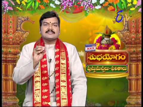 Subhamastu - ???????? - 25th April 2014 25 April 2014 12 PM