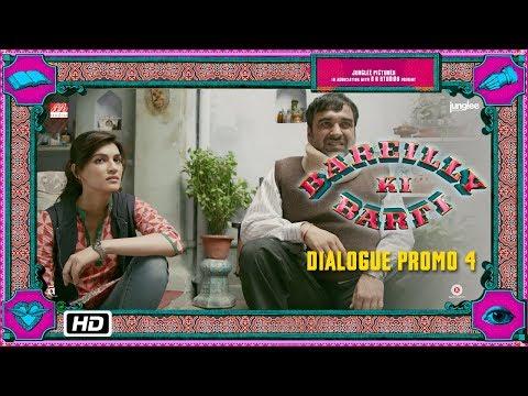 Bareilly Ki Barfi   Dialogue Promo 4   Yeh Vidrohi Ji Hain