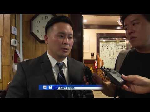 '왜 우리만... ' 소상인, 정부 규제 반발 8.1.16 KBS America News  8.1.16 KBS America News