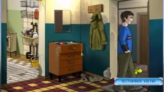 Прохождение игры Хоттабыч серия 1