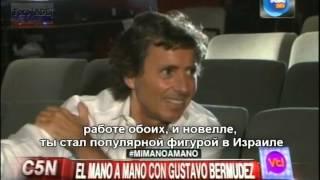 Video Gustavo Bermudez hablando de Andrea Del Boca (14/12/2014) MP3, 3GP, MP4, WEBM, AVI, FLV Juli 2018