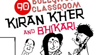 Bollywood Classroom | Episode90 | Kiran Kher and Bhikari