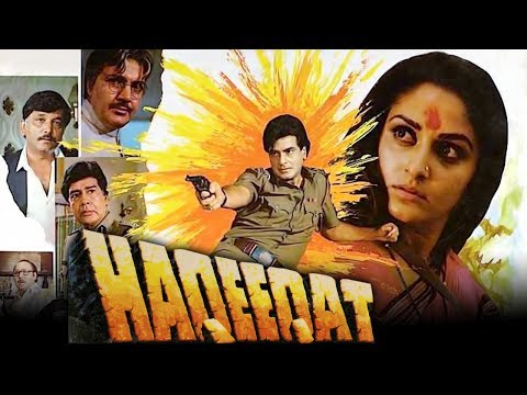 Haqeeqat (1985) Full Hindi Movie | Jeetendra, Jaya Prada, Raj Babbar