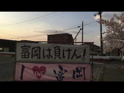 震災から6年、富岡町で灯された感謝と追悼の竹灯りと桜並木。