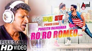 image of Uppu Huli Khara | Romeo Video Song | Sung by: Puneeth Rajkumar | imran Sardhariya | Anushree  | 2017
