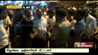 Girl rescued from Child Marriage at Cuddalore