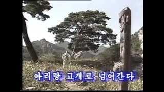 아리랑 (Arirang) - Tradičná kórejská ľudová pieseň
