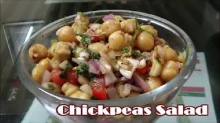 Chickpeas salad is a healthy nutritious salad mixed with crunchy onion, cucumber and tomato and seasoned with olive oil and lemon juice and spices.For more recipes log on to http://reshuskitchen.blogspot.com/