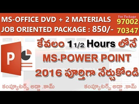 Ms-Power Point Complete Tutorials in Telugu || www.computersaddda.com