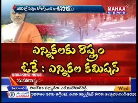 PM Modi More Time Spend With Peoples -Mahaanews 22 October 2014 01 PM