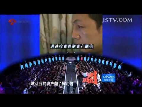 非诚勿扰 20120922 (видео)