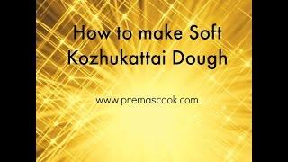 How to make soft Kozhukattai Dough | Kozhukattai Maavu recipe 2015