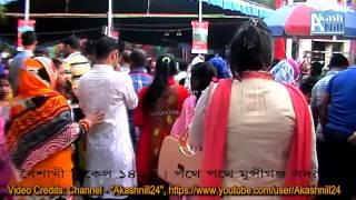 Boishakhi Bikel 1423 Pothe Pothe Munshiganj Sadar