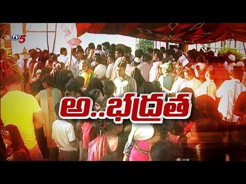 Food Security Cards Brings Trouble To People | Telangana : TV5 News