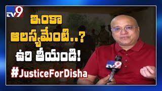 Lalitha Jewellery Kiran Kumar reacts on Disha rape and murder