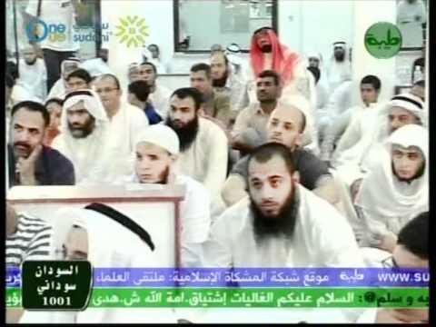 مجالس الطيبين 1-4  الشيخ /محمد حسين يعقوب