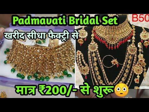 Bridal Set Jewellery Wholesale Market In Sadar Bazar Delhi Factory Price at Rui Mandi