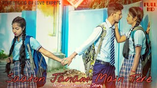 Video Sun Meri Shehzadi Main Tera Shehzada | Saaton Janmam Main Tere |Ehsas Nahin Tujhko|School Love Story download in MP3, 3GP, MP4, WEBM, AVI, FLV January 2017