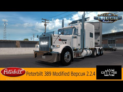 Peterbilt 389 Modified v2.2.4 Update ATS 1.36