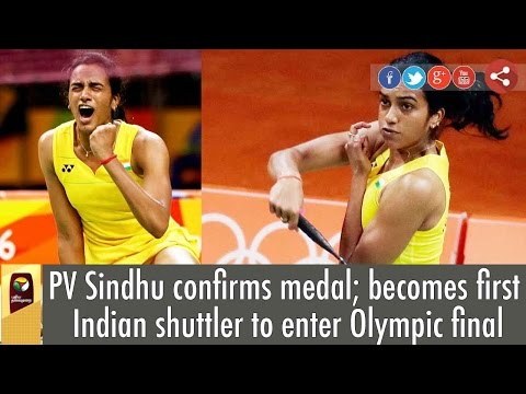 PV-Sindhu-confirms-medal-becomes-first-Indian-shuttler-to-enter-Olympic-final