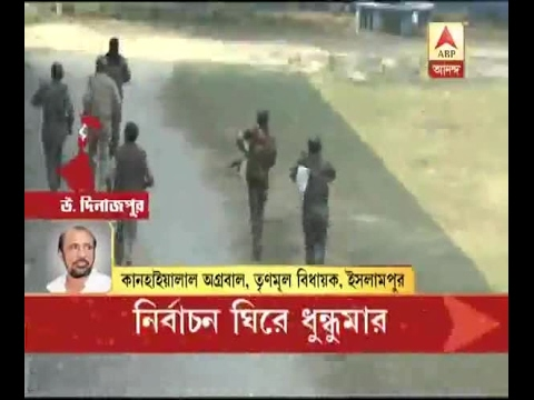 Video Heated argument of TMC leader and MLA over student clash at Islampur college download in MP3, 3GP, MP4, WEBM, AVI, FLV January 2017