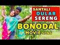 SANTHALI NEW LATEST  FILM I  BONODAL I AALANG NONKALANG DULODA I SONG 2016 waptubes