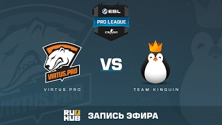 Virtus.pro vs. Team Kinguin - ESL Pro League S5 - de_cobblestone [CrystalMay, ceh9]