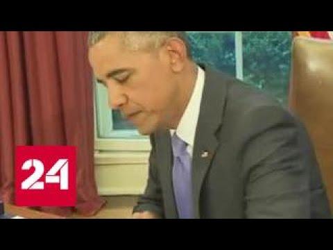 Кибербомбы: администрация Обамы оставила их России - DomaVideo.Ru