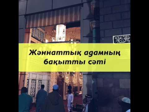 Бұл уағызды естіп жыламау мумкін емес / Ерлан Ақатаев - DomaVideo.Ru