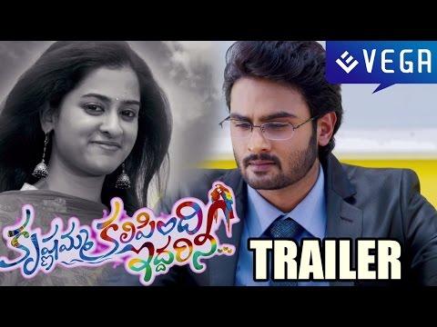 Krishnamma Kalipindi Iddarini Movie Theatrical Trailer - Sudheer Babu, Nanditha